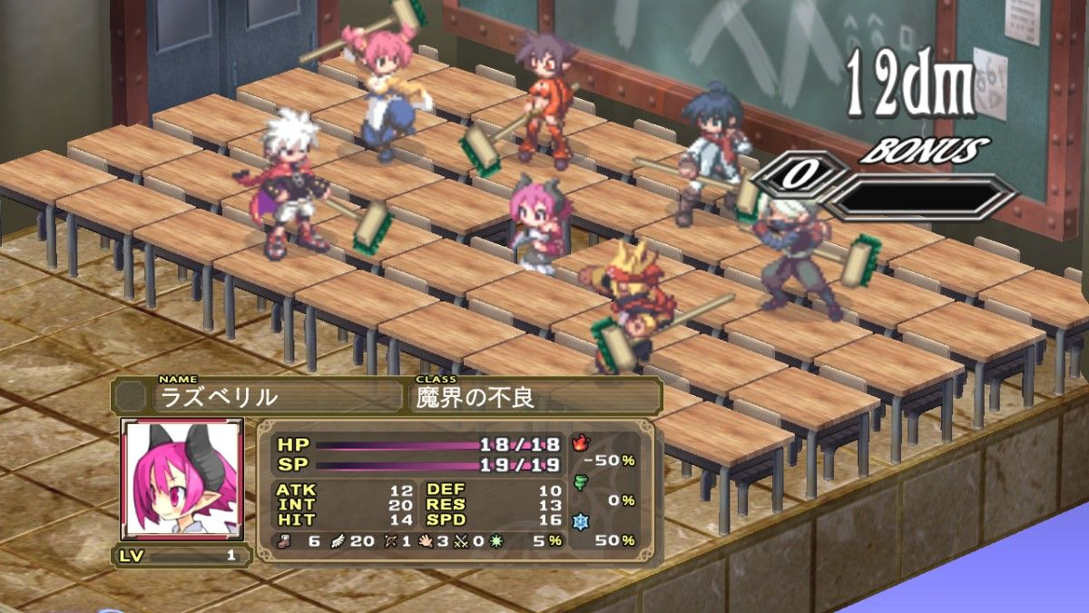 disgaea-3-absence-of-justice