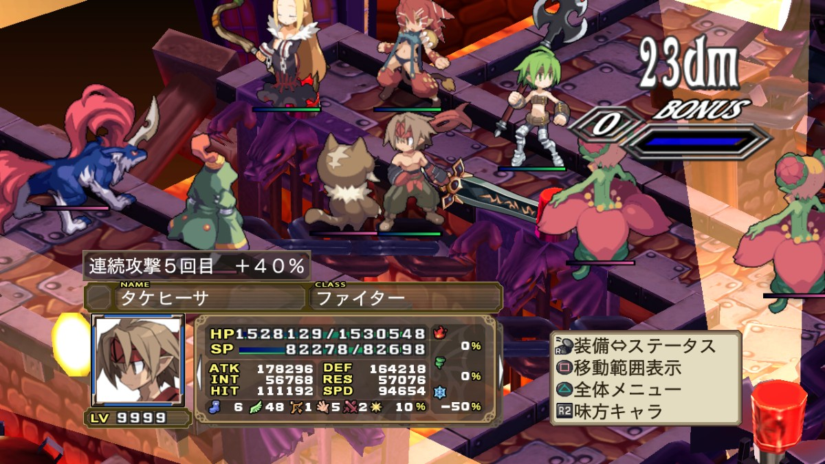 disgaea-4-a-promise-unforgotten-screenshot